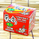 Chrysanthemum aroma mini ( natural pyrethrum mosquito coil ) 30 volume with
