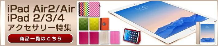 iPad ipad ケース カバー シリコン TPU