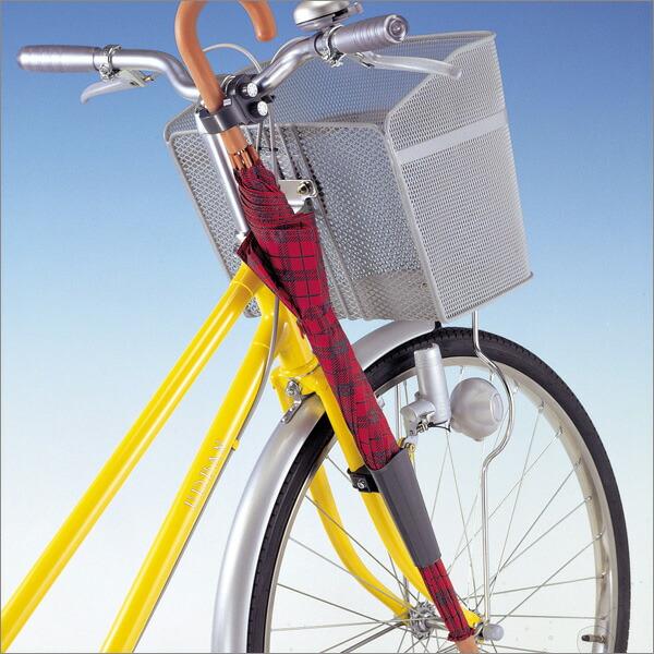 自転車 傘ホルダー サイクル傘 ...
