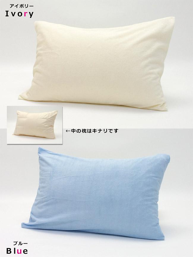 純国産シンカーパイル(アイボリー/ブルー)