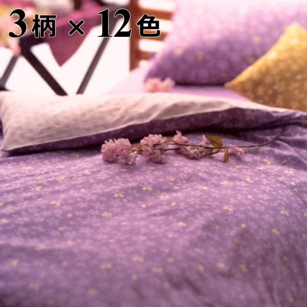 日本製、綿100%、キュートな和柄の小町シリーズ