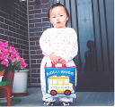 Cloth picture book one year old: her 1-year-old man baby embroidery Edition vehicles picture fun vehicle educational