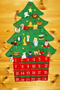 Christmas cloth book cloth advent calendar wall hanging Christmas tree button put ornaments 24 pieces with Merry Christmas educational