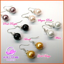 All pearl gab pierced earrings ★ five colors