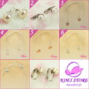 ☆ new ☆ 6 type from the choose from Nice ♪ Freshwater Pearl ☆ ★ grappling pierced earrings ☆