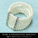 6 Pearl Rubber Bracelet stone blessed Pearl Pearl pearl bracelet wedding accessory ornament perfect for breath sale sale party