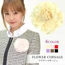 2-WAY soft petals corsage ★ 6 colors