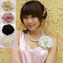 2WAY velour and chiffon corsage, all flower hair ornament ★ four colors