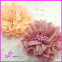 Time-limited SALE! All flower corsage ★ two colors with lam★