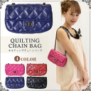 Chain bag quilting mini angled shade shoulder party bag back prom dresses wedding dress tote bag wedding ceremonial party parties pink black Navy