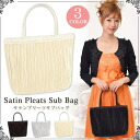 Party bag bag race fine material used elegance pleated bag party bag back