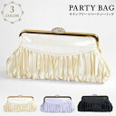 Party bag party back pleats satin refined wedding ceremony invite second party four circle chain stone rhinestone bijou pocket beige black silver graduation ceremony entrance ceremony four circle bag concert party