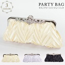 Ranking regular bag satin pleated party bag entrance ceremony wedding bag party bag Parties invited clutch