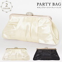 All ribbon pouch ★ satin pleats party bag ♪ four-colored 3Way ★ wedding ceremonies, second party, party bag