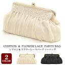 Gorgeous! Cute Ribbon party bag ★ big size