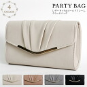 Bags party bag wedding large formal wedding bag graduation ceremony entrance ceremony back formal bag wedding back concert 3 invited party party back formal back