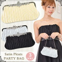 Bags party bag wedding parties party bag all 4 colors 3-Way ceremonial ceremony commencement.