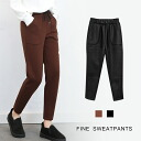 Period limited stretch check pattern back brushed leggings pants 80% off ☆ cold back fleece gingham check pattern leg bottoms leggings check pattern pants レギパン simple pants パギンス
