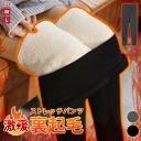 Leg high waist straight jeans パギンス pants leggings pants ladies plain bottoms fall/winter new casual simple slim shipping leggings Pocket