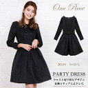 Cute and feminine ♪ fluffy ruffle party dress ☆