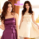 Dress neckline design a-line party dress! 20% off ♪ party dress satin party bags specialty shop parties wedding dress wedding concert shipping bridal invited