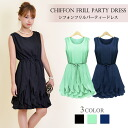 Frill chiffon ♪ nosleeve one piece dress! 49% off!