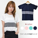 Big Dolman T shirt ★ simple plain! 66% off!