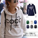 "What was behind the scenes raising popular series ""COCO"" parodies celebrity-style logo sweatshirts hoodies 72% off long sleeve OCO back brushed parka outerwear"