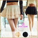Ruffle miniskirt! 60% ☆