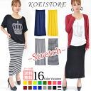 Skirt blogger style basic tight skirt 78% off Maxi-length skirt tight skirt Lonski simple T shirt slit 7 minute short sleeve pencil skirt