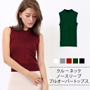 Solid color short sleeve t shirt sewn braid tank top shoulder cut sexy shoulder showing nipple slip show spring/summer casual adult clean it