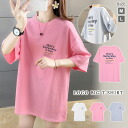 Tops t shirt solid short sleeve Sleeveless Women's short sleeve shirts simple u neck round neck A line flare cotton cotton sewn
