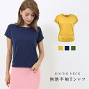 Tops t shirt solid short sleeve Sleeveless Women's short sleeve shirts simple u neck round neckline cotton cotton meter thick cut and sewn