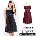 SALE! Wonderful chest design A-line party dress ♪ 66%OFF♪