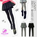 Skirt / legging ★ batoumusume シンプルスカッツ! 2 Colors! 63% off!