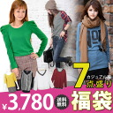 The advantageous lucky bag which casual clothes were in five points in total