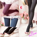 Legs warm heart pattern tights 74% off ★