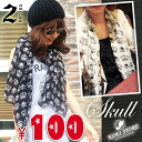 All the overseas celebrity favorite ★ COOL skull Crown pattern scarf!