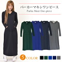 One piece sewn hoodies Maxi Maxi Maxi-length long-sleeved Pocket hood