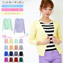 A shawl refined cardigan lower wall of godown V neck cardigan and straw worth material UV cardigan are not thin