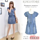 One piece girly feminine mini-dress denim dungarees tunic dress puff sleeve short sleeves shirring waist rubber Shin pull round neckline basic shirt shirt dress pretty in the spring and summer