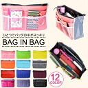 Large handbag organize storage light mens ladies kids cleaning makeup pouch pouch toys box boys girls Pocket first-aid kit
