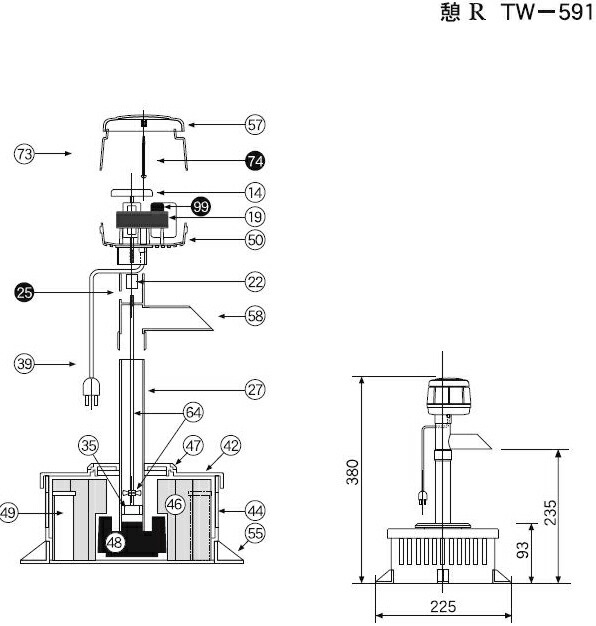 Koiootani Rakuten Global Market Takara Water Cleaner Ikoi R Pump Parts