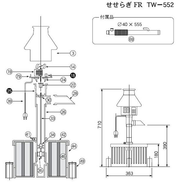 Koiootani Rakuten Global Market Takara Water Cleaner Babbling Fr Pump Parts
