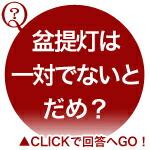 ��������Q&A