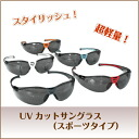 Sunglasses_sport