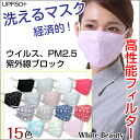 Mask_main