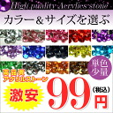 High quality acrylic stone-cheap 1 Pack 99 cents! 14 colors (2 mm, 3 mm, 4 mm, 5 mm) Deco in and nail! cheap rhinestones