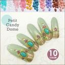 Put candy dome ( 20 pieces ) nail part Crea Crea part nail stone