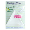 Magical tray T